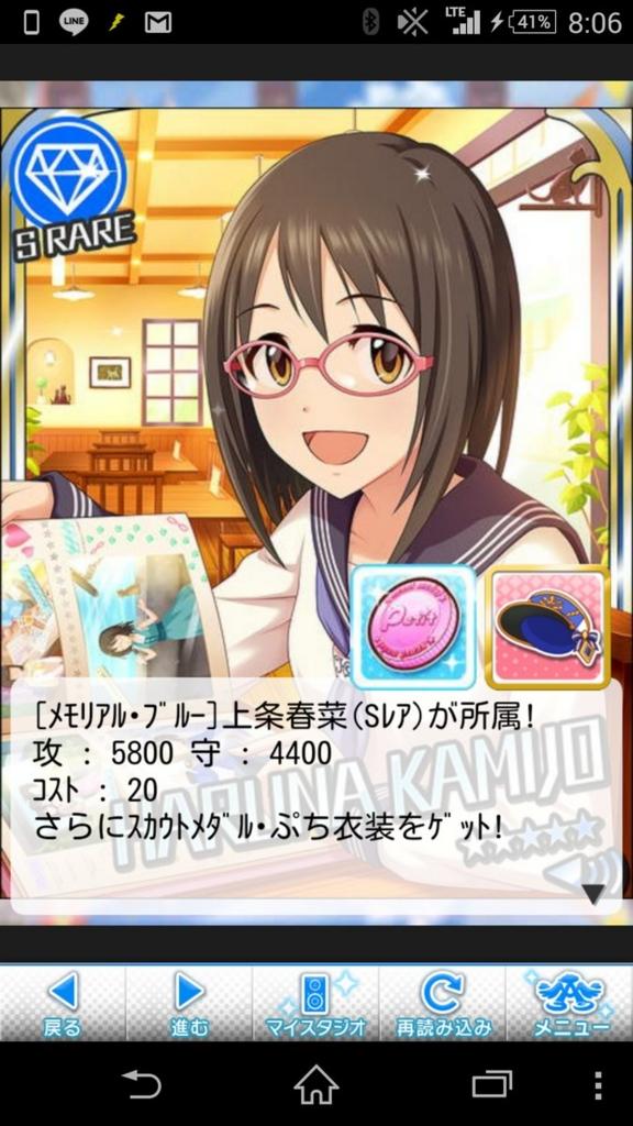 f:id:q-fukutomo:20160906135404j:plain
