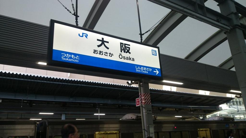 f:id:q-fukutomo:20160909085625j:plain