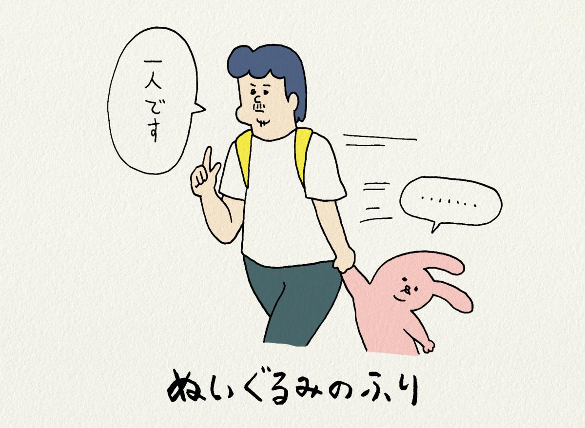f:id:q-rais:20170523080347j:plain