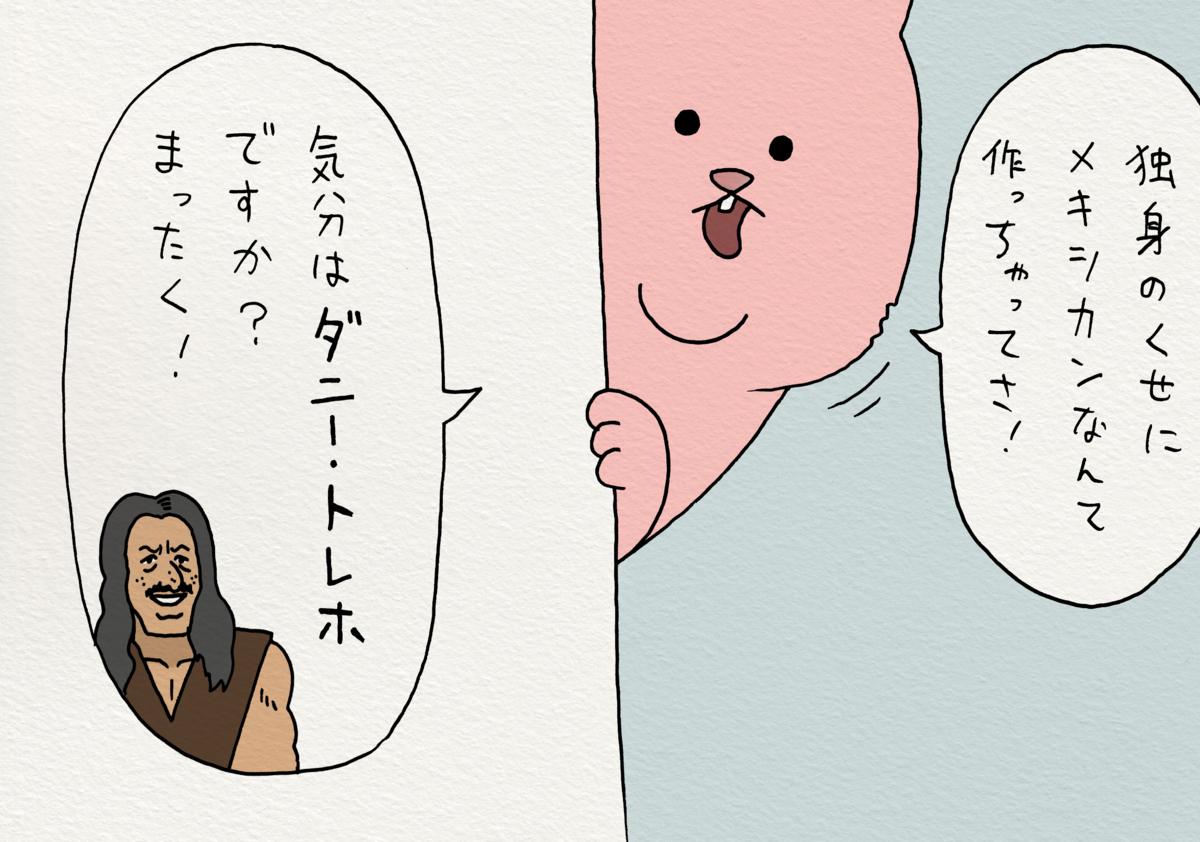 f:id:q-rais:20170920123258j:plain