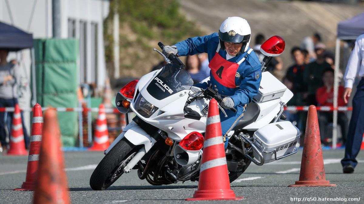 福岡県警察白バイ安全運転競技大会