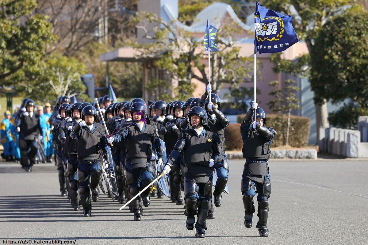 茨城県警察
