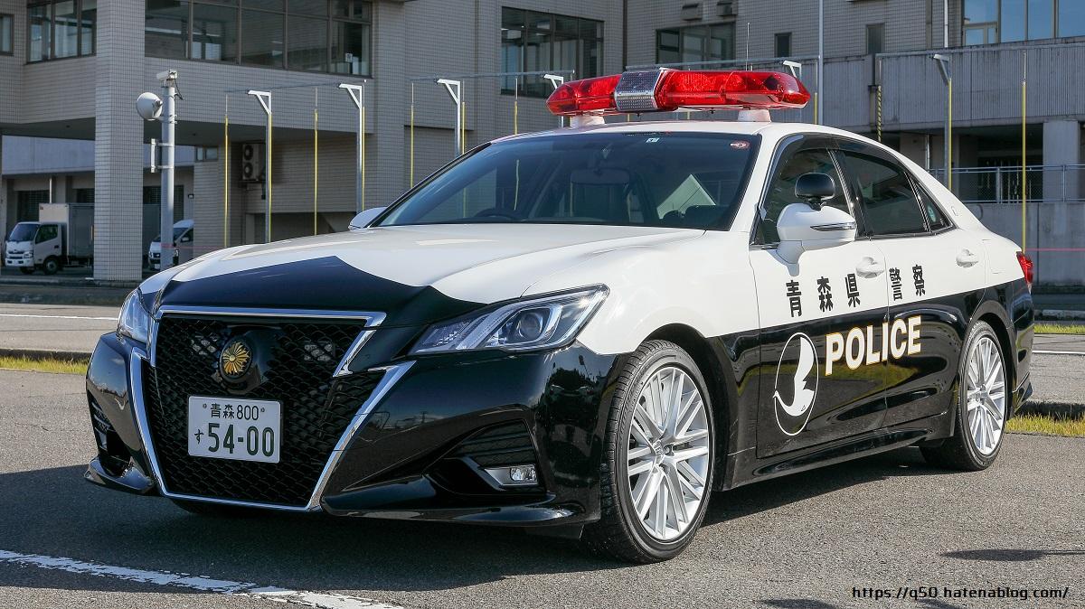 青森県警察 第46回県下警察白バイ安全運転競技大会 2020 - ガス欠