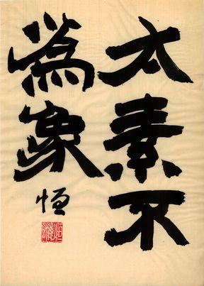 f:id:q_n_adachi:20110429134402j:image