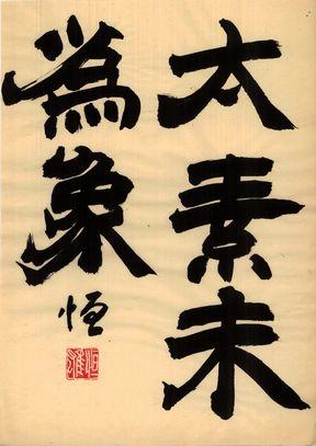 f:id:q_n_adachi:20110429134403j:image