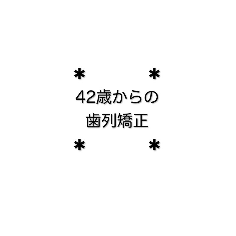 f:id:qazucca:20210110201130j:plain