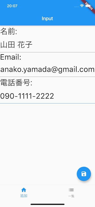 f:id:qed805:20200201200828p:plain