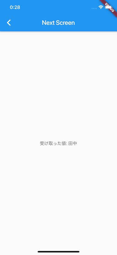 f:id:qed805:20200203002921p:plain
