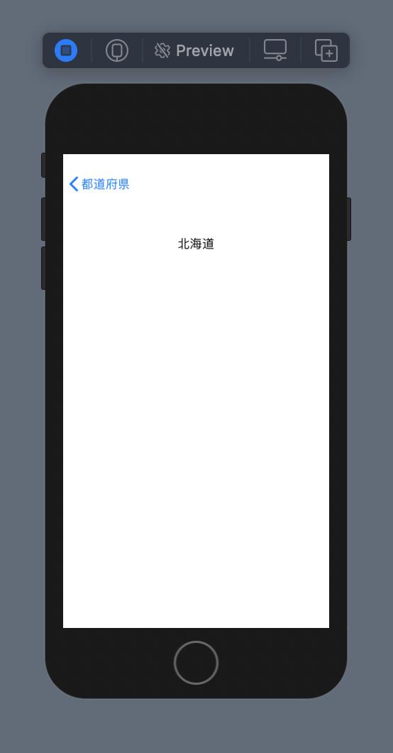 f:id:qed805:20200725190547p:plain