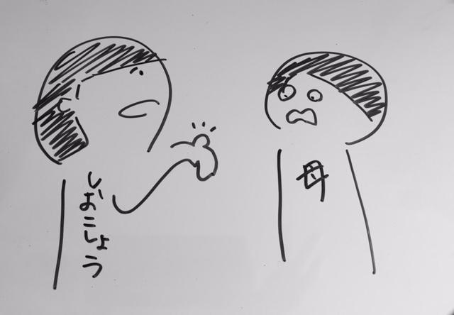 f:id:qensn:20170216145044j:plain