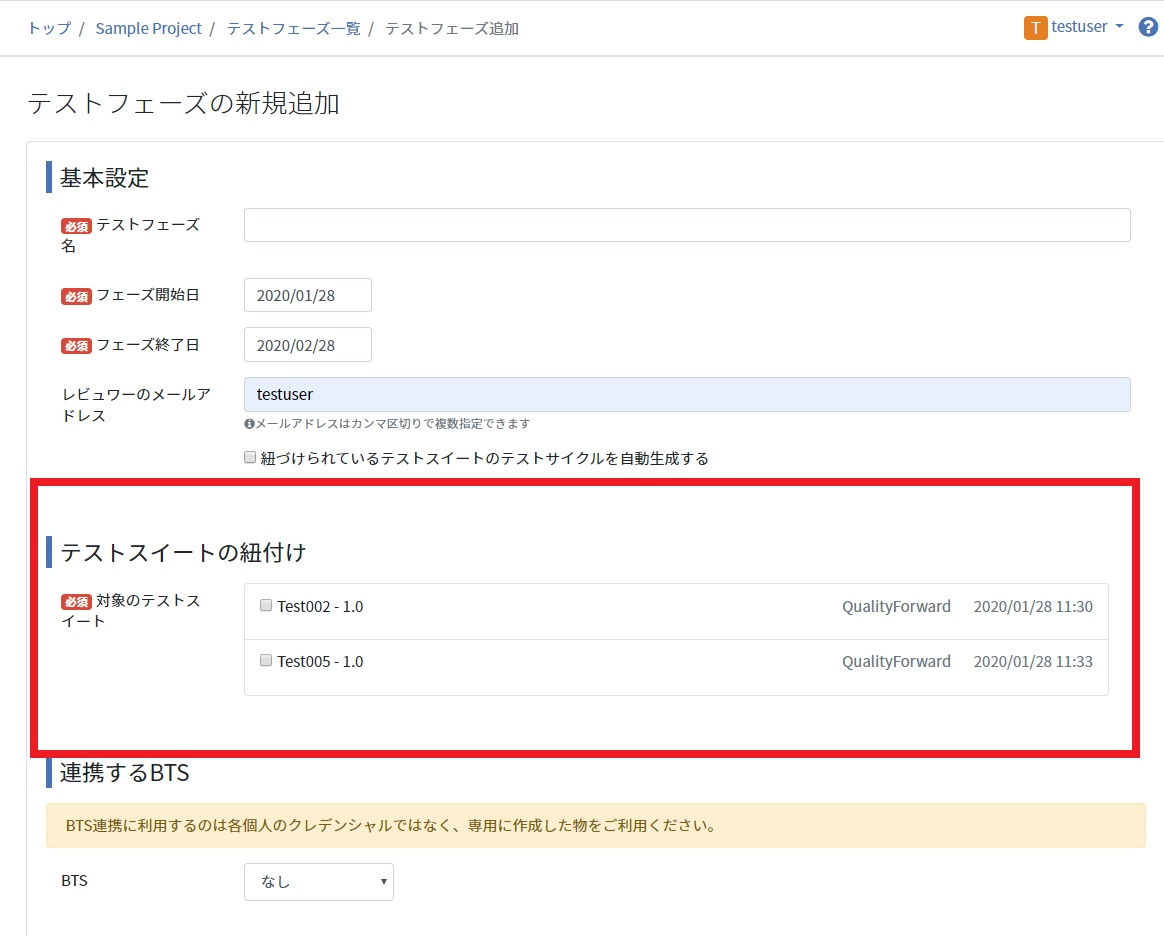 f:id:qf_support:20200128133043j:plain