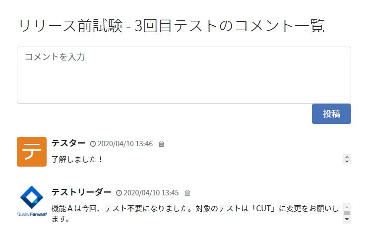 f:id:qf_support:20200410134947p:plain