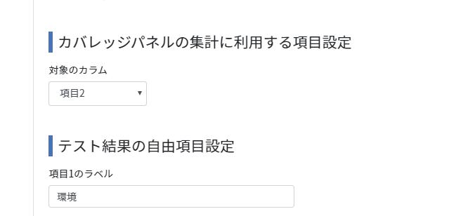 f:id:qf_support:20200423202718p:plain