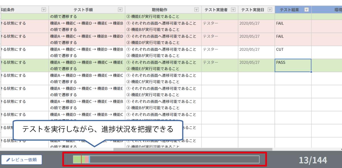 f:id:qf_support:20200527193709j:plain