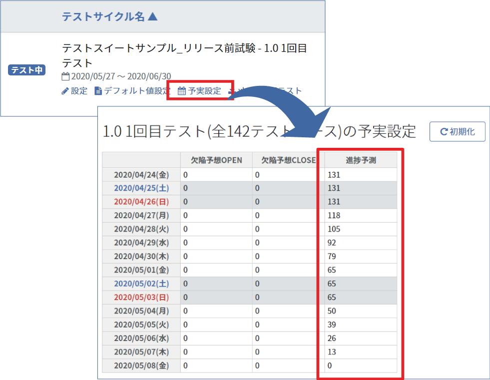 f:id:qf_support:20200527194940j:plain