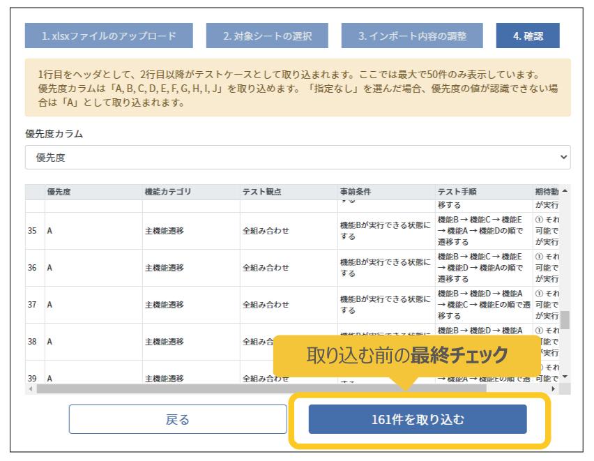 f:id:qf_support:20200616143649j:plain
