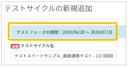 f:id:qf_support:20200715162143p:plain