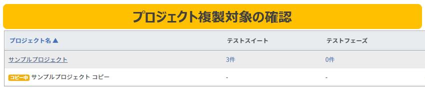 f:id:qf_support:20200825161721p:plain