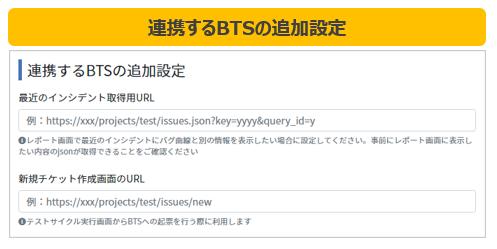 f:id:qf_support:20210316144248p:plain