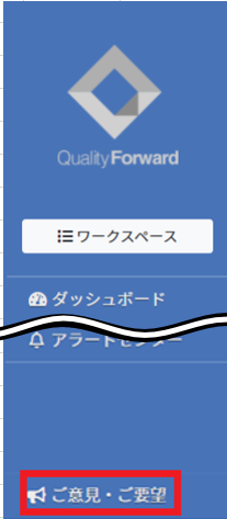 f:id:qf_support:20210608151759p:plain