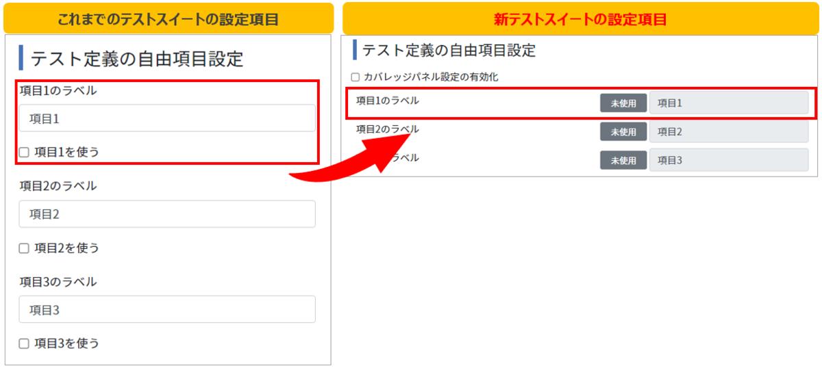 f:id:qf_support:20210706134843p:plain