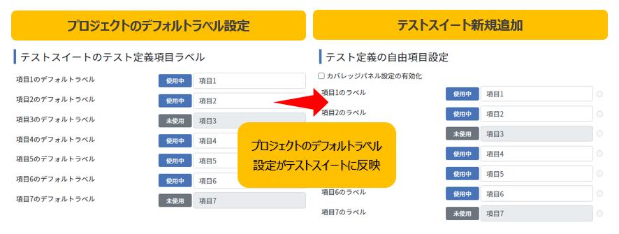f:id:qf_support:20210901090940p:plain
