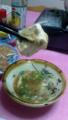湯豆腐飲食物品贈呈飲食記録