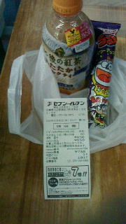 nanaco物品選択選抜購入記録