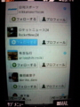 〓 2014 Twitter, Inc.