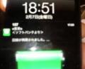 SOFTBANK携帯電話回線開通通知写メ〓〓
