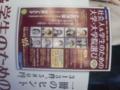 購入記録から…行程進歩を求めた購入物品選抜選択記録!!