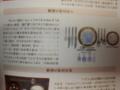 購入物品記録…おとなの家庭科の教科書…配膳盛り付け食事の作法