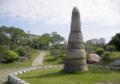 20071202020559