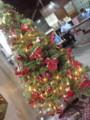 Christmas tree 1201