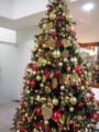 Christmas tree 1203