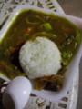Japonês curry