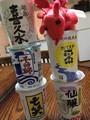 長野カップ酒特集