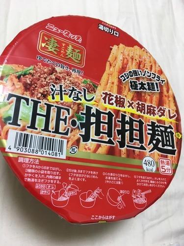カップ麺ッ
