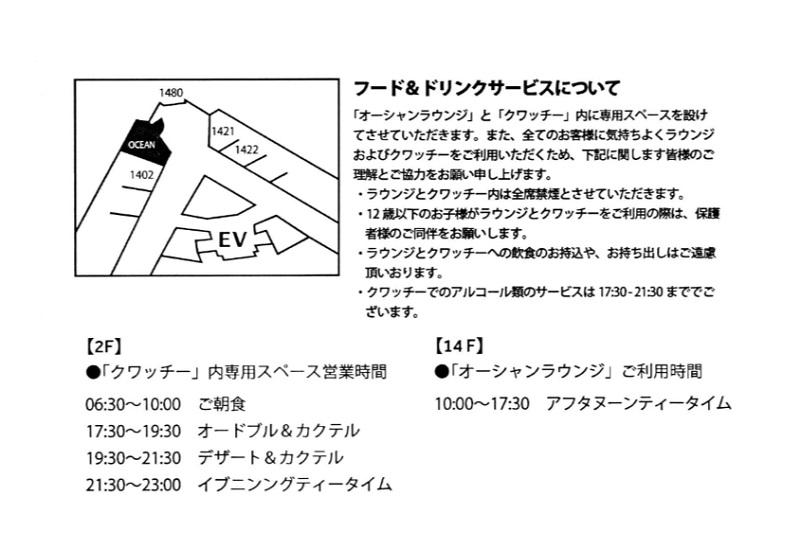 f:id:qoo-mile:20200306213837j:plain