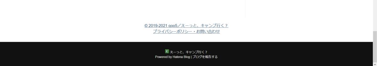 f:id:qoo5_camp:20210111102739p:plain