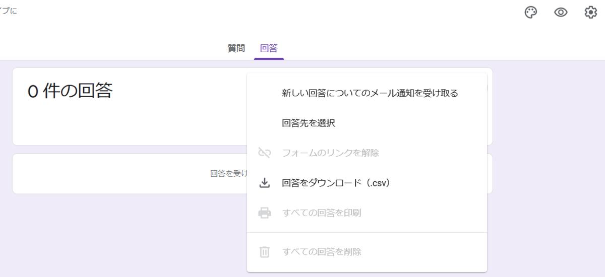 f:id:qoo5_camp:20210116103356p:plain