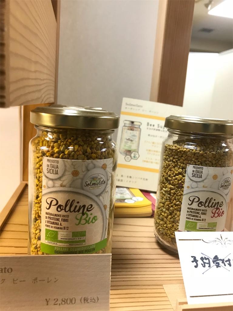 f:id:qooki-jp:20181021210751j:image