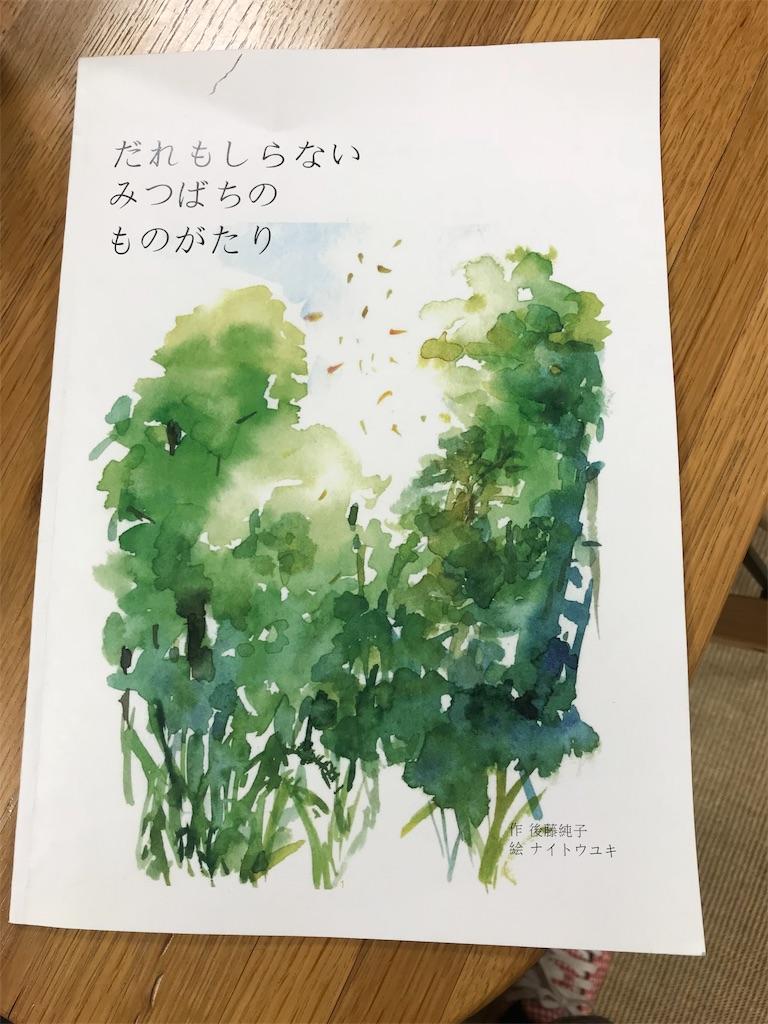 f:id:qooki-jp:20181021210823j:image