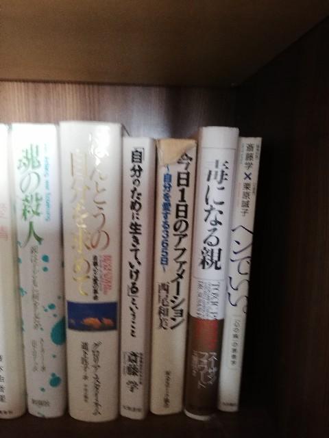 f:id:qooki-jp:20190511164841j:plain