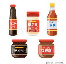 f:id:qooki-jp:20191012210040j:plain