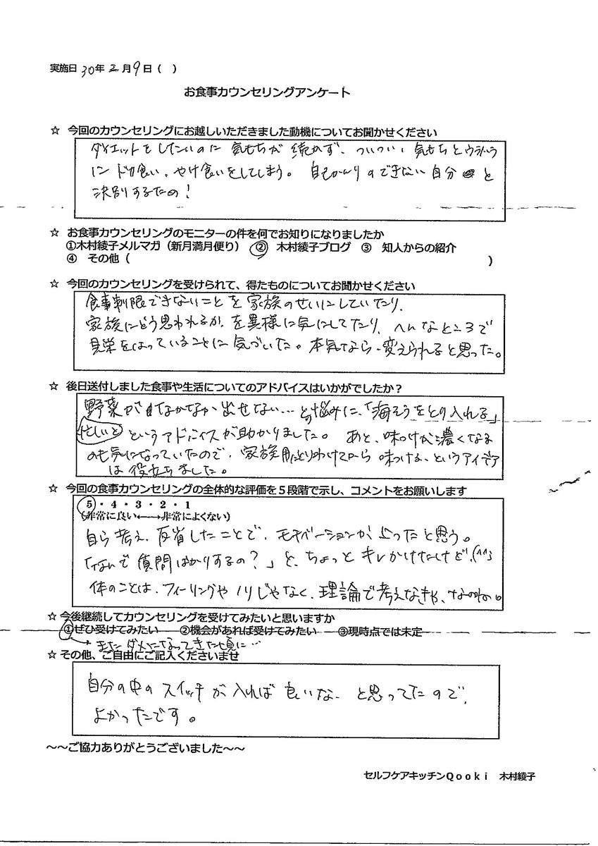f:id:qooki-jp:20200528103000j:plain