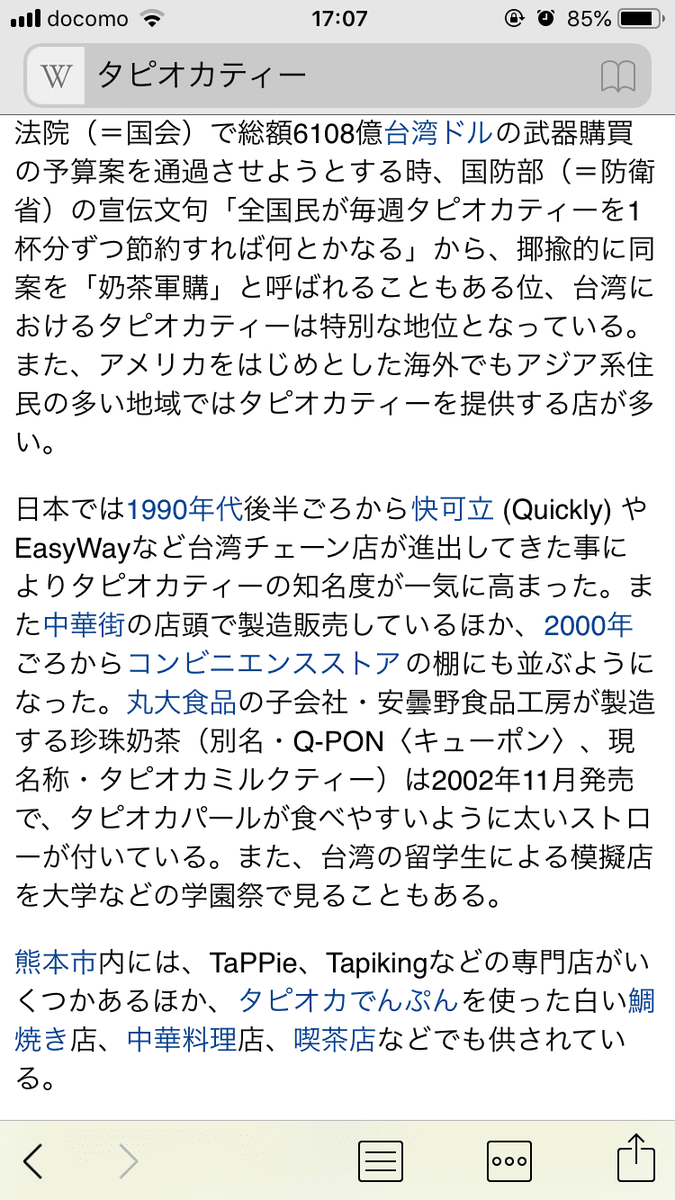 f:id:qookunikiya:20190424175504p:plain