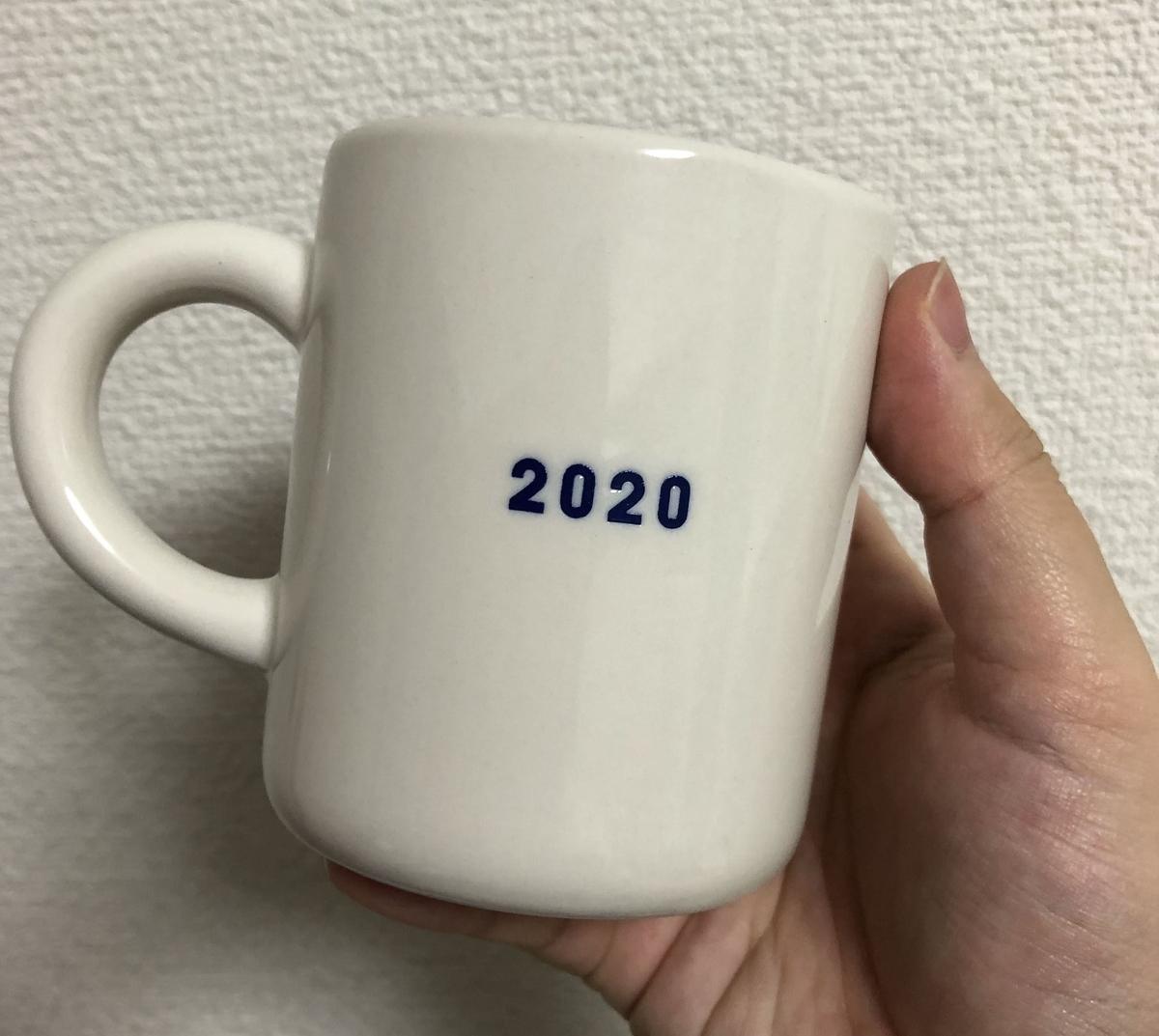f:id:qookunikiya:20200125200323j:plain