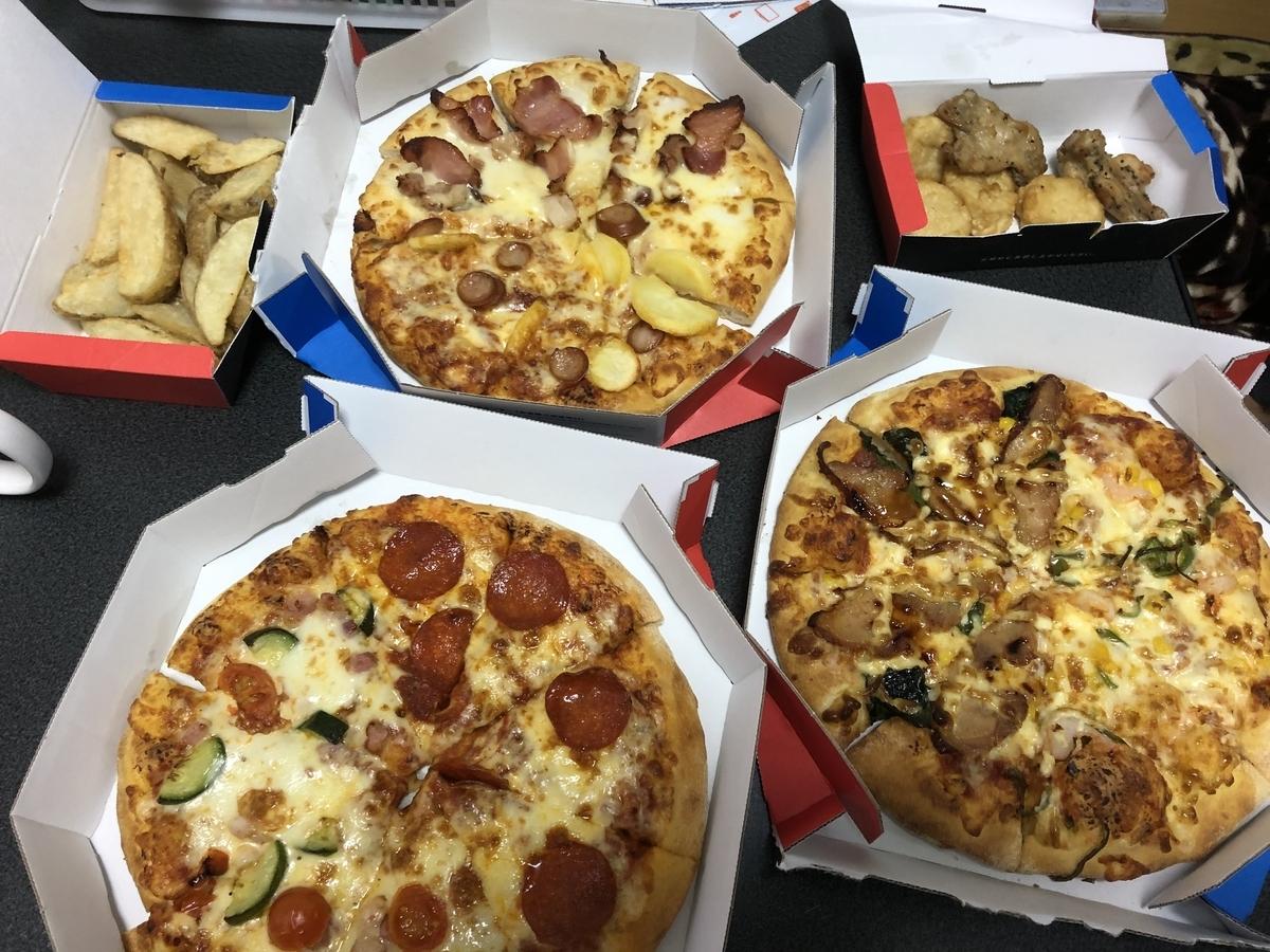 ピザ 3枚 水曜日