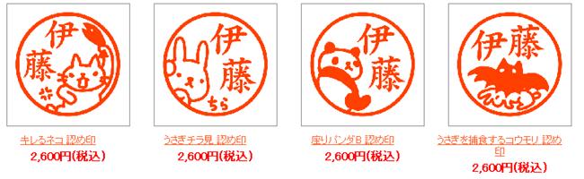 f:id:qooton:20140821141527p:plain